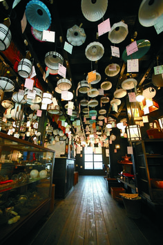 "A lighting shop built in 1922 ""Tachibana Shokai"" Japanese Architecture, Interior Architecture, Japanese Style House, Japan Street, Sweet Home, Cafe Interior, House Goals, Commercial Interiors, Cool Lighting"