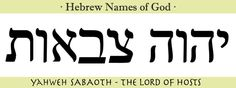 """The Hebrew word for """"day"""" is the word """"Yom"""". In this article, we will examine the uses of Yom in the Old Testament, a Hebrew Names, Biblical Hebrew, Hebrew Words, Hebrew Writing, The Words, Learning A Second Language, Learn Hebrew, Names Of God, Jehovah Names"""