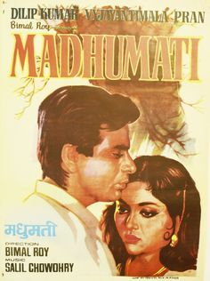 Madhumati (1955)