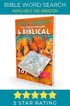 A Word Search Puzzle Book in Large Print with a Biblical Theme. Word Search Puzzles, Word Puzzles, Bible Words, Bible Quotes, Large Print Bible, Optimist Quotes, Bible Games, Sight Word Games