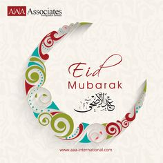 Eid Al-Adha 2018 Eid Mubarak Wishes, Quotes, Greetings and Wallpaper Eid Ul Adha Mubarak Greetings, Eid Mubarak Photo, Eid Adha Mubarak, Eid Mubarak Quotes, Eid Mubarak Wishes, Happy Eid Mubarak, Eid Mubarak Greetings, Eid Al Fitr, Mubarak Images