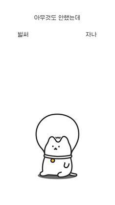 63 Ideas wallpaper iphone black design phone wallpapers for 2019 Trendy Wallpaper, Kawaii Wallpaper, Photo Wallpaper, Up Imagenes, Aesthetic Lockscreens, Dibujos Cute, Wallpaper Iphone Disney, Cute Backgrounds, Cute Doodles