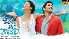 Oka Laila Kosam - find more movies in www. 2015 Movies, Latest Movies, Hd Movies, Indiana, Download Free Movies Online, Movies To Watch Free, Telugu Movies, Beautiful Indian Actress, Hd 1080p