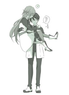 Asuna and Kirito Sao Kirito And Asuna, Yandere, Manga Anime, Anime Art, Sword Art Online Wallpaper, Sword Art Online Kirito, Manga Couple, Fantasy Dragon, Manga Drawing