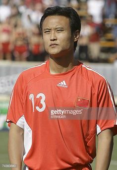China's Xu Yunlong poses ahead of the team's international football friendly match against the US 02 June 2007 in San Jose California Clint Dempsey...