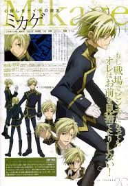 07-Ghost Mikage - Google Search