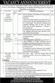 Job Opportunities Environment Protection Department Punjab Lahore For details and how to apply: http://www.dailypaperpk.com/jobs/207140/job-opportunities-environment-protection-department-punjab-lahore