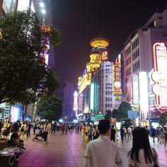 #China #shanghaidisneyland  #shanghai #trip #travel #cool #nice #amazing #awesome #photo #love #photooftheday #follow4follow #japan