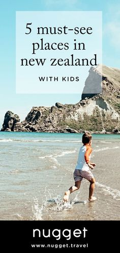 New Zealand with Kids: From stunning natural beauty to fun activities for all, New Zealand has everything. Here are 5 can't-miss spots for your New Zealand family vacation. #NewZealand #NewZealandWithKids #NZwithKids #Cardrona #CastlePoint #Queenstown #FamilyTravel #TravelItinerary #FamilyVacation #FamilyHoliday #Adventure #Explore #FamilyFriendly #Tips #TravelTips #kids #fun #FamilyActivities #Discover #BeautyTipsForSkin