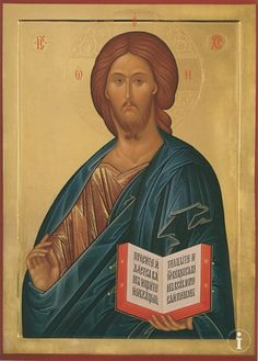 Jesus Christ, Savior, Christ Pantocrator, Images Of Christ, Russian Icons, Byzantine Icons, Religious Icons, Orthodox Icons, Son Of God