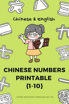 Want to know what are some first Chinese characters to teach kids? And how to teach them with a fun and engaging way? Your answer: Chinese Numbers one to ten. They are easy to learn, and very basic for beginners, even little kids can learn it as well. I have prepared this set of Chinese Number Printable: 1-10 that is a hands-on, simple, and low prep. There are a total 8 language versions to choose from . Click the image to take a closer look. #fortunecookiemom #chinesenumbers…