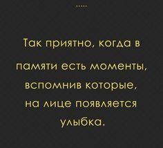 Елена Шехватова - Google+