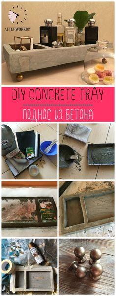 Декор в стиле лофт: поднос на ножках из бетона Décor de bricolage en ciment. Cement Art, Concrete Crafts, Concrete Art, Concrete Projects, Concrete Design, Diy Projects, Concrete Garden, Home Crafts, Diy Home Decor