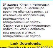 Daily Crossword -5 (9780441135448) Robert Gillespie , ISBN-10: 0441135447  , ISBN-13: 978-0441135448 ,  , tutorials , pdf , ebook , torrent , downloads , rapidshare , filesonic , hotfile , megaupload , fileserve