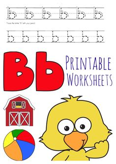 Here is a collection of worksheets that are perfect for your young learner as you learn about the letter Bb.