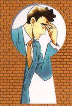 Keyhole Volume 23: Ninzaburo Shiratori