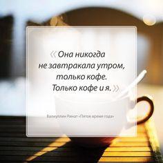 Идеальный завтрак с кофе =)