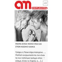 #amevents_blog_advertising_company_and_more 👭👧👵
