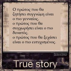 Greek Quotes, True Words, Deep Thoughts, Picture Quotes, True Stories, Life Lessons, Amsterdam, Life Is Good, Motivational Quotes