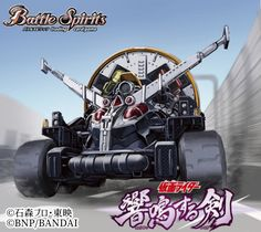 Kamen Rider W, Racing, Artwork, Anime, Running, Work Of Art, Auguste Rodin Artwork, Auto Racing, Artworks