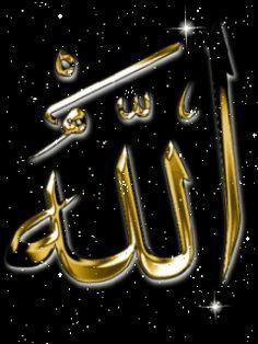 القرآن الكريم – Communauté – Google+