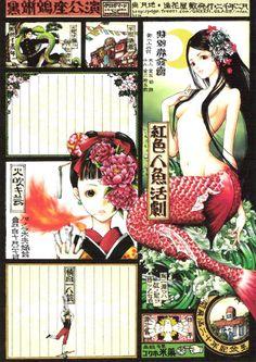 Tukiji Nao letter papers image by Tukiji Nao Manga Art, Anime Manga, Anime Art, Sixpack Workout, Korean Illustration, Tsukiji, Aesthetic Japan, Cute Art Styles, Building Art