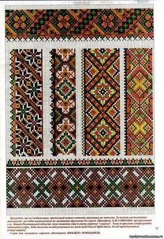 Cross Stitch Bookmarks, Cross Stitch Borders, Cross Stitch Art, Cross Stitch Designs, Cross Stitching, Cross Stitch Patterns, Border Embroidery, Folk Embroidery, Cross Stitch Embroidery