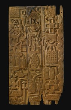 Africa | Nupe door, carved by Sakiwa the Younger, Lapai, Nigeria | 25,000$ ~ Sold