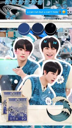 Wallpapers Kpop, Cute Wallpapers, Aesthetic Iphone Wallpaper, Aesthetic Wallpapers, Kim Jung Woo, Dream Chaser, Nct Life, Jaehyun Nct, Nct Taeyong