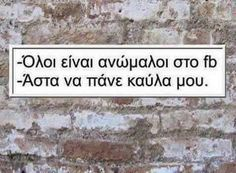 Greek Quotes, True Words, Laughter, Humor, Medicine, Funny Things, Humour, Funny Photos