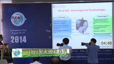 Video 1 of The 3rd International Guangzhou Forum on Cancer Treatment