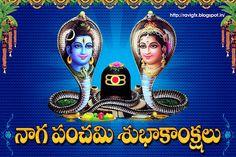 Nag Panchami (Nagula Chavithi) Telugu Story Quotations Wallpapers   Here is a Nag Panchami Date and Wishes in Telugu language,Nagula Chav...