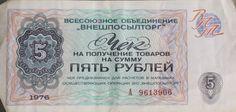 Так что не верьте всяким фальсификаторам. Все похвальбы, которые вы сегодня слышите в адрес СССР - ложь и чушь.