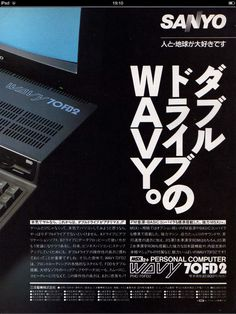 Ad for the Sany Wavy 70FD2 (part 2).