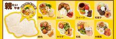 レシピ紹介 Recipe 親たいやき 1匹の中に4つの具!