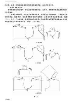 Women's version to a technique of sample collars China
