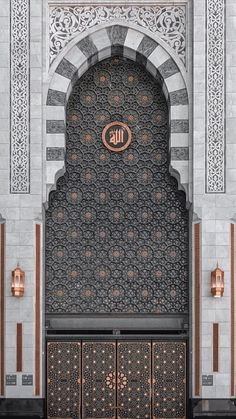 Best Picture For islamic Architecture library For Your Taste You are looking for something, Islamic Wallpaper Iphone, Mecca Wallpaper, Quran Wallpaper, Islamic Quotes Wallpaper, Islamic Images, Islamic Pictures, Islamic Art, Islamic Library, Islamic Decor