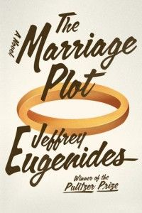 Jeffrey Eugenides´ amazing The Marriage Plot novel.