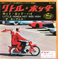 The Hondells - Little Honda / Hot Rod High (Vinyl) at Discogs