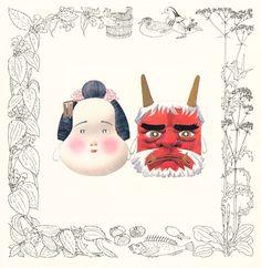 Mitsumasa Anno - The A-I-U-E-O Book