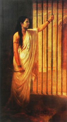 Imprisoned Lady Holding a Dagger (Reprint on Paper - Unframed))