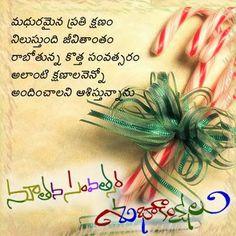 Telugu new year greetings telugu new year greetings nutana sanvatsara shubhashayagalu new year telugu greeting pinterest m4hsunfo