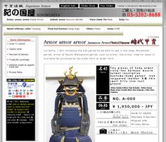 Kinokuniya, Japanese armor and swords, Japan based. If you are interested in our items please contact us by e-mail. After confirmation such as having stock or not and shipping cost, if a purchase is decided on we will inform you of our bank account number for a wire transfer. After receipt of payment confirmation we will ship items by EMS along with an EMS tracking number. Please refer for any questions by e-mail. http://www.kinokuniya.tv/