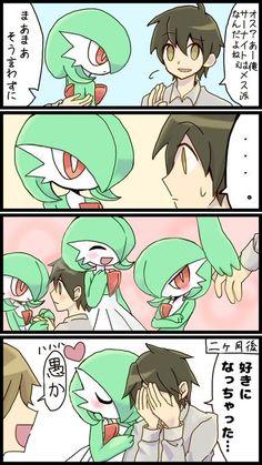 Pokemon Comics, Pokemon Funny, Pokemon Fan Art, Manga, Cute, Anime, Funny Things, Characters, Furry Art