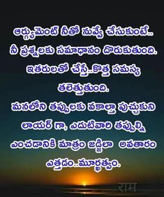 Best Quotes, Life Quotes, Kalam Quotes, Good Advice, Cute Baby Animals, Telugu, English Language, Galleries, Friendship