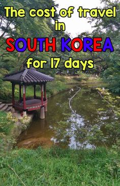 The cost of travel in South Korea for 17 days. Find out how much we spent on hotels, food, transportation and more in Seoul and Busan