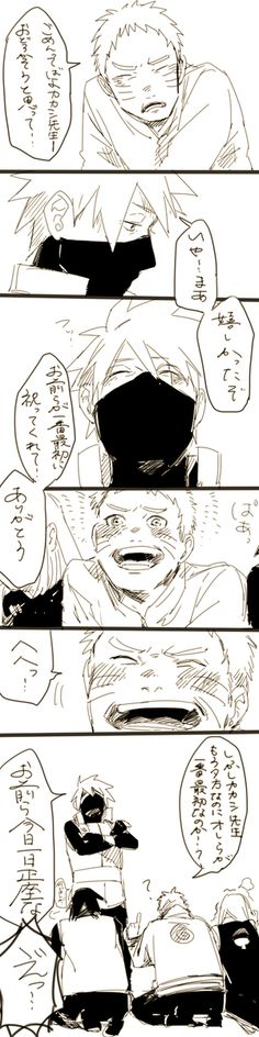 Ảnh và video của じゃんぷ (@ah0029) | Twitter