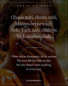 The 49 Best Kabir Images On Pinterest Doha Hindi Quotes And Poems