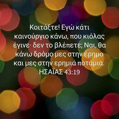 Ο θεος να σαςευλογει