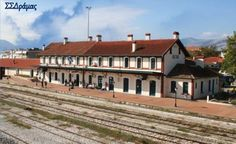 Going Away, Macedonia, Train Stations, Greece, To Go, Mansions, House Styles, Drama, Child